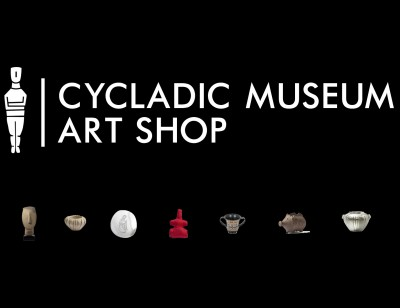 Cycladic Museum Art Shop in Antiparos