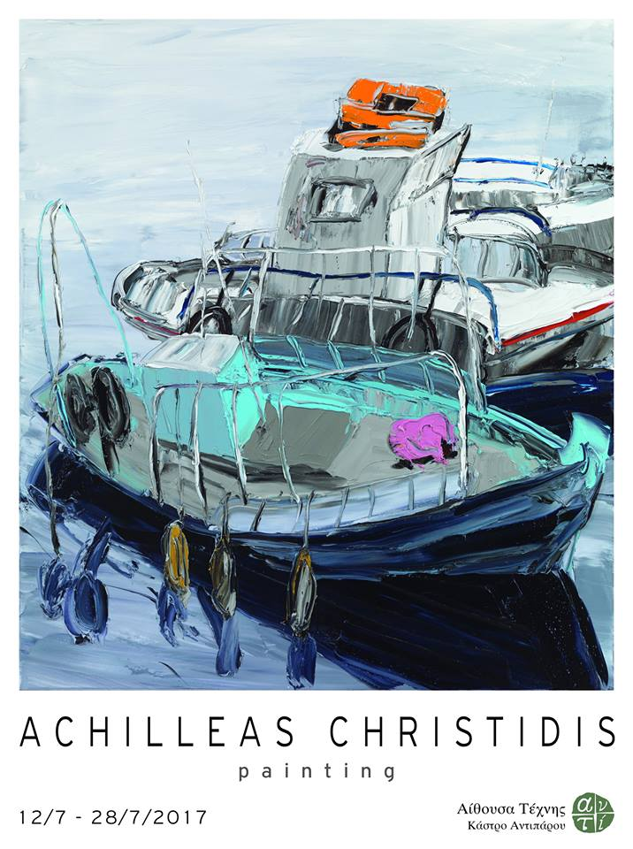 Achileas Christidis ANTI art gallery Antiparos