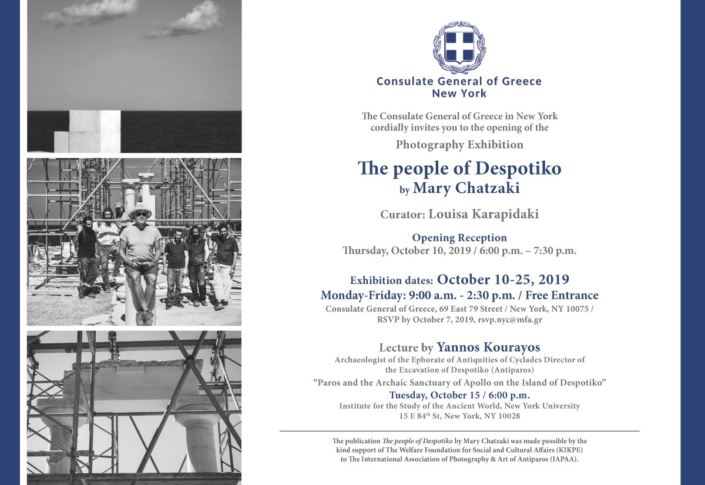 The People of Despotiko by Mary Chatzaki in New York